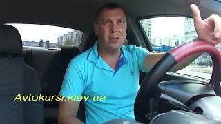 как правильно настроить зеркало заднего вида