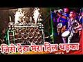 JISE DEKH MERA DIL DHADKA | Shubham Dhumal Durg C.g. TIK TOK FAMOUS SONG
