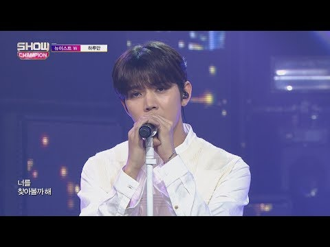 Show Champion EP.249 NU'EST W - MY BEAUTIFUL [뉴이스트W - 하루만]
