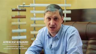 Как работает гарантия на подоконники DANKE (Россия)