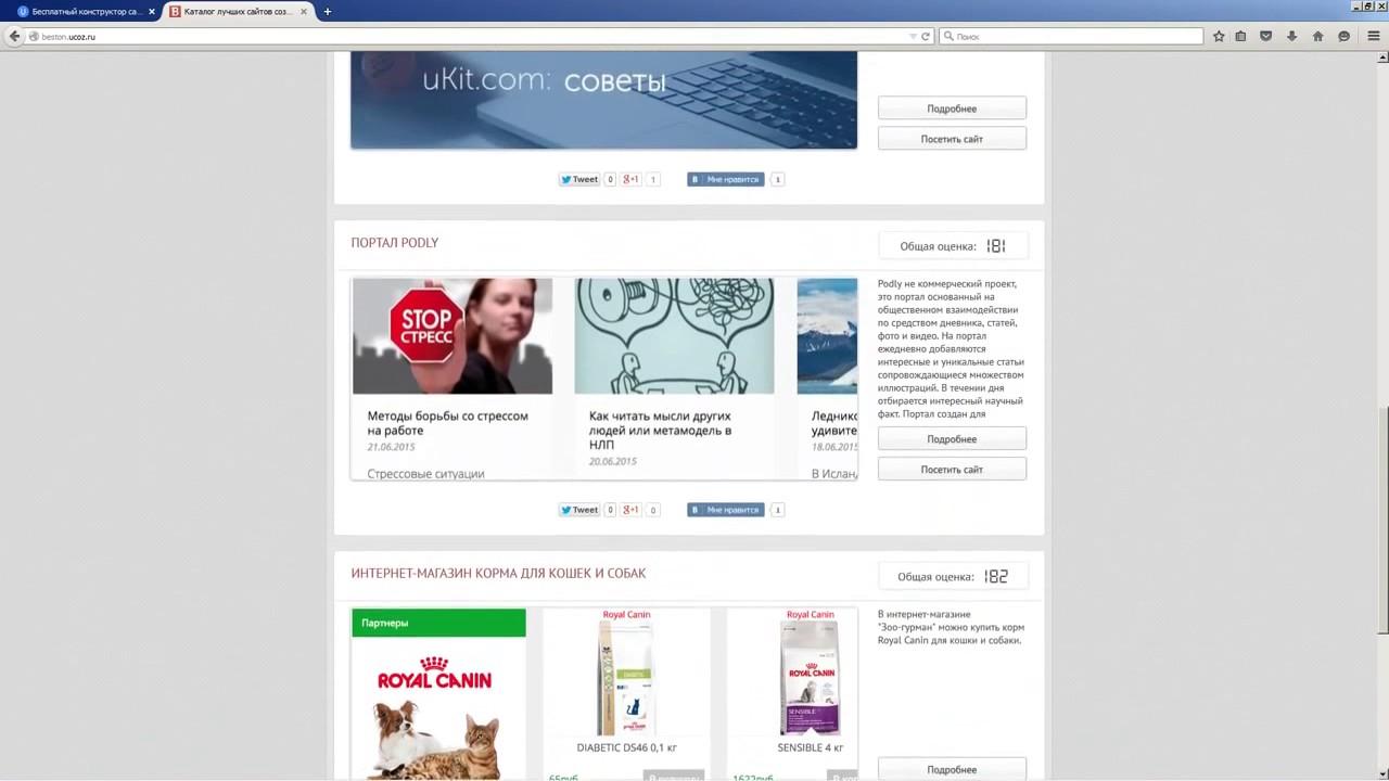 Как сделать свой сайт в интернете бесплатно фото 263