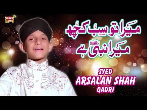Arsalan Shah - Mera Toh Sab Kuch Mera Nabi - New Naat 2017
