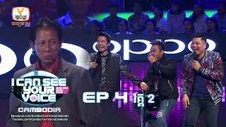I Can See Your Voice Cambodia | Week 4 - Break 2 | 03 - 03 - 2019
