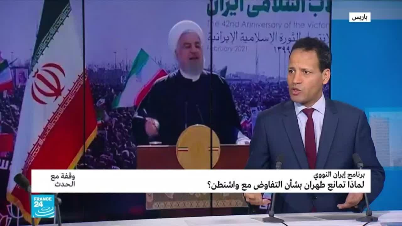 برنامج إيران النووي: لماذا تمانع طهران بشأن التفاوض مع واشنطن؟  - نشر قبل 39 دقيقة