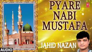 ► प्यारे नबी मुस्तफ़ा || JAHID NAZAN (Latest Naat's 2017) || T-Series Islamic Music