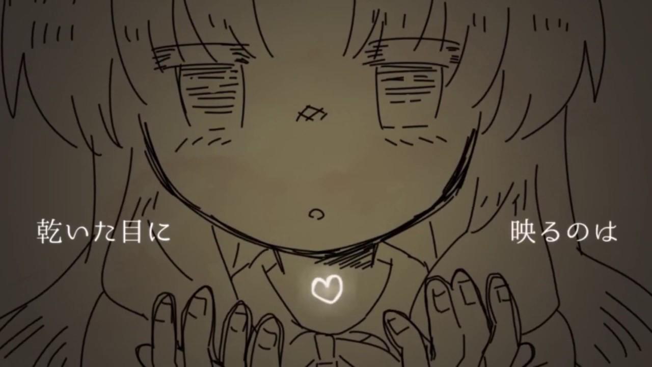 [Mimi] Wonderland in the Palm of my Hand (Cover) [Nekobolo]