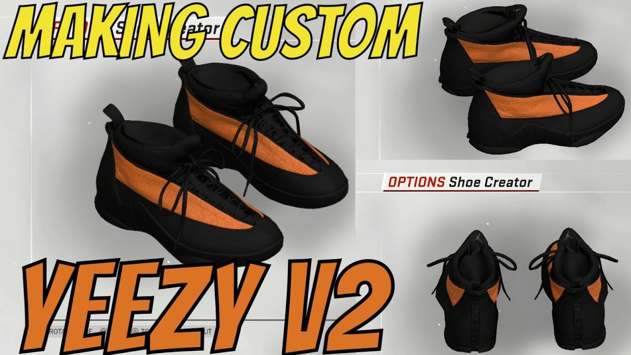 NBA 2K18: HOW TO MAKE CUSTOM ADIDAS YEEZYS V2's