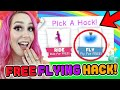 I Used ADOPT ME TIK TOK HACKS To FLY WITHOUT POTIONS! (ACTUALLY WORKING ROBLOX ADOPT ME HACKS!)