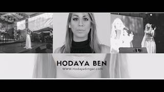 Promotional video 2019- Hodaya Singer