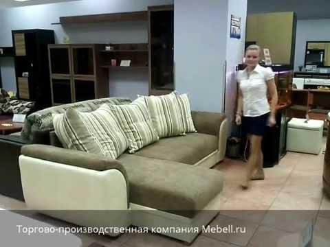 Стенка-горка Герда Gerbor - YouTube