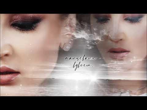 ОЛЬГА БУЗОВА - ГРУСТНЫЙ ТРЕК  ℗ 2021 Archer Music Production Lyric Video (Премьера 2021)
