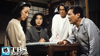 令子(今井美樹)は、建太(石橋凌)と圭子(仙道敦子)のキスシーンを目撃して...