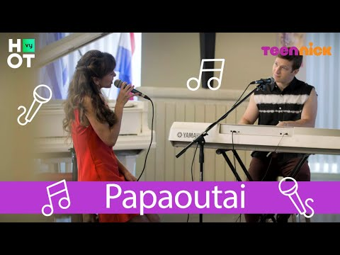 פוראבר 2 - השירים | Papaoutai