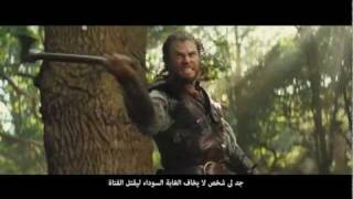 Snow White and the Huntsman (2012) - No.1 Trailer [ مترجم للعربية ]