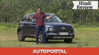 Hyundai Venue — Hindi review - Autoportal