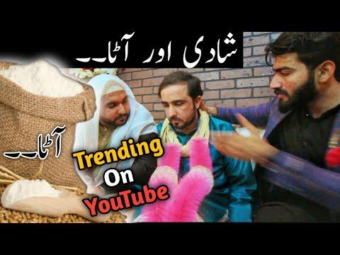 Shadi&wheat 2020  Zindabad Vines New Funny Clip Video
