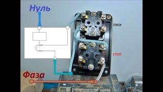 """видео Схема подключения магнитного пускателя через кнопочный пост на две кнопки """"Пуск"""" и """"Стоп"""". Инструкция"""