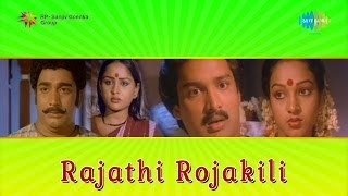 Rajathi Rojakili | Kanchipuram Jaruga Pattu song