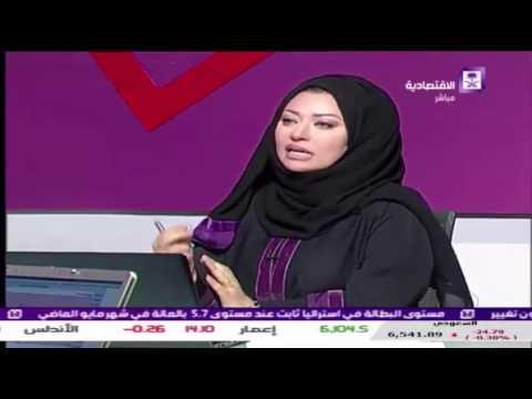 لقاء أ. بسام العبيد مع قناة الاقتصادية تحليل السوق السعودي  التصحيح وشرط العودة للايجابية