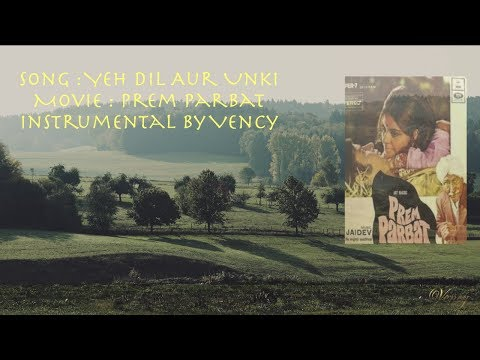 Yeh Dil Aur Unki Instrumental With Lyrics