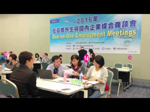 One-on-One Employment Meetings