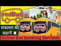 Redbus Success Story | Online Bus Ticket Services | Phaninder Sama (In Hindi)