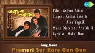 Premeri Sur Kare Gun Gun | Achena Atithi | Bengali Film Song | Kumar Sanu & Alka Yagnik