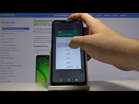 Как настроить дату и время на MOTOROLA Moto G7 Power