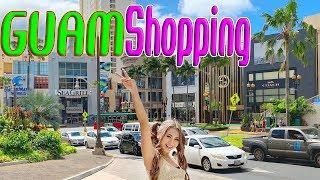 【お買い物】グアムでショッピング!!初の高額商品購入!【ゆきぽよ】