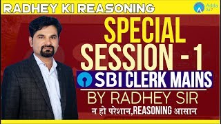 SPECIAL SESSION 1 FOR SBI CLERK MAINS 2018 | REASONING | Radhey sir