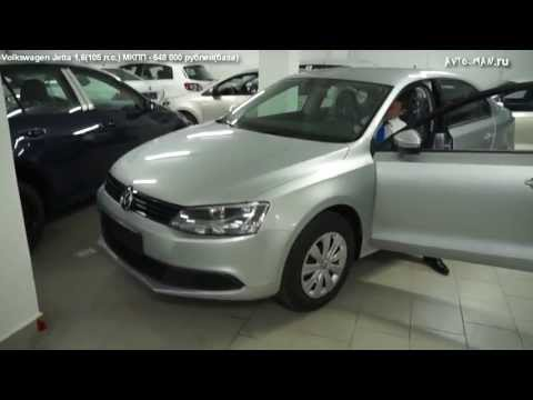 Volkswagen Jetta за 648 000 рублей.Обзор.Anton Avtoman.