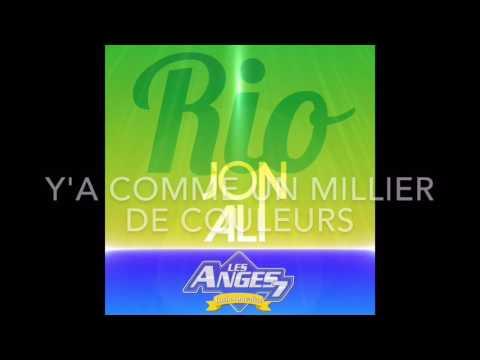 Jon Ali - RIO (Official lyrics video)