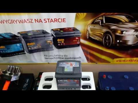 Диагностика автомобильного аккумулятора DETA Senator3 Carbon Boost 6ст-53 А/ч