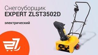 Снегоуборщик электрический EXPERT Garden ZLST3502D 27.ua смотреть