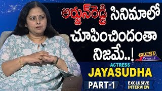 Actress Jayasudha Exclusive Interview || Guest Special || Bharat Today