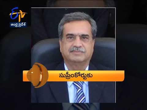Andhra Pradesh | 30th October 2018 | 360 | 1 PM | News Headlines