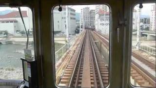 """Hankyu Railway"" Hyogo,Japan.Imazu Line Nishinomiya-Kitaguchi Sta t..."