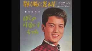 1965年 作詞:宮川哲夫/作曲・編曲:大野正雄 B面「ぼくの可愛い子ちゃん」はこちら↓ http://youtu.be/XRfOVdRVs64.