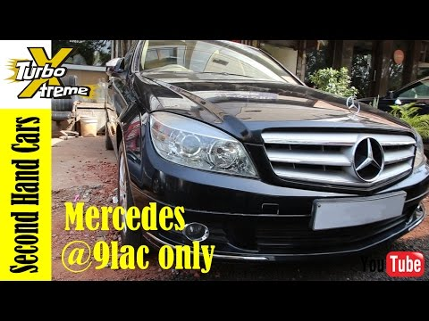 SECOND HAND CHEAP CARS FOR SALE - On Sale Cars - Mercedes / BMW / Skoda / Honda - TURBO XTREME