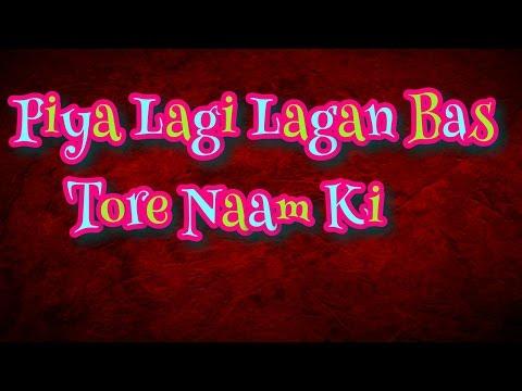 Piya Lagi Lagan Bas Tore Nam Ki ||| Best Kalam