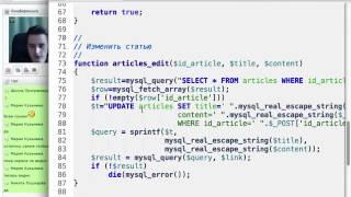 PHP. Профессиональная веб-разработка - 3(а) Урок.