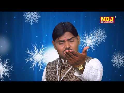 New Gogaji Hit Bhajan 2015 / Yo Betha Gad Ke Jhanda / Suresh Gola