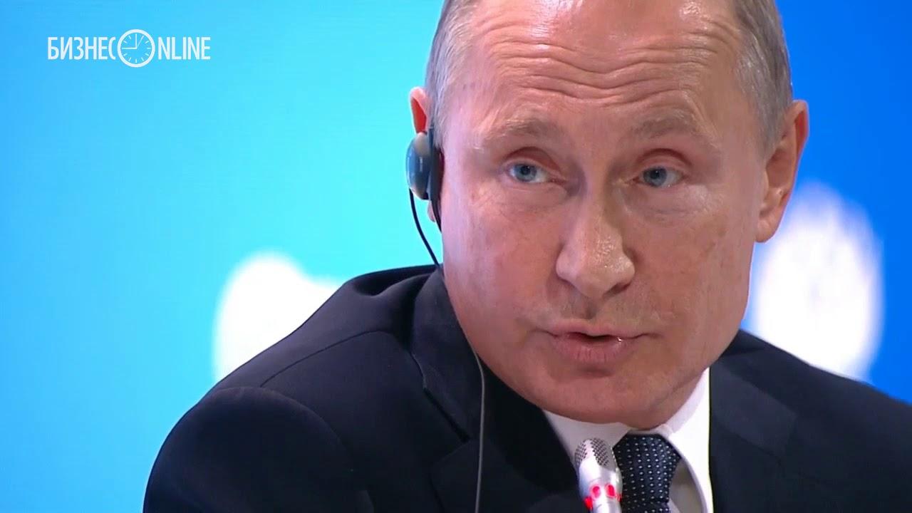 Путин назвал Скрипаля предателем Родины и «просто подонком»