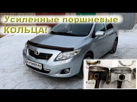 TOYOTA Corolla 1.6 (1ZR-FE) - Долой императорскую ЛАПШУ!