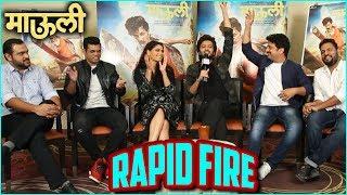 Rapid Fire With Team Mauli | Riteish Deshmukh | Saiyami Kher
