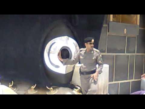 Tawaf in Kaba (close Video