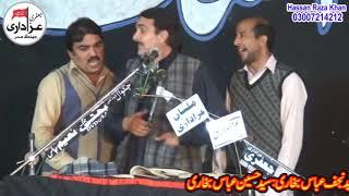 vuclip Zakir Syed Sajjad Haider Shumari Majlis Jalsa Zakir Zargham Abbas Shah Jhang 2018