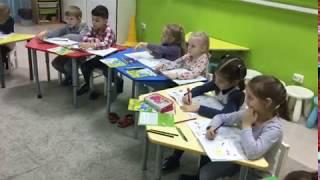 """Занятие в детском клубе """"Классики"""". Подготовка к школе"""