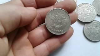 Коллекция юбилейных рублей СССР Казахстан