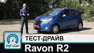Ravon R2   тест драйв InfoCar ua (Равон Р2)